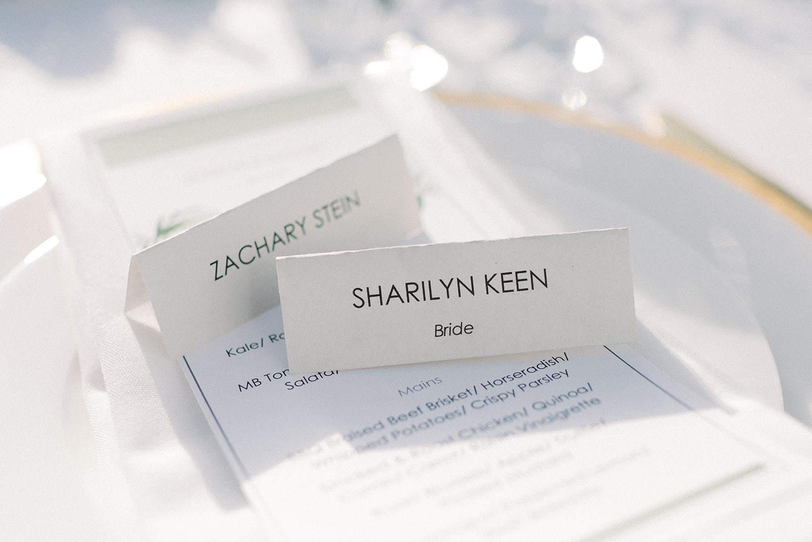 רשימת חתונה